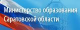 МАОУ СОШ